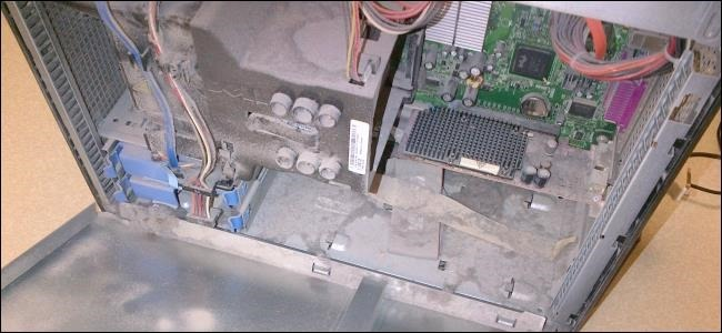 dust filled computer