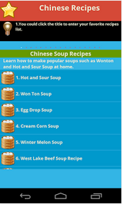 Chinese_Recipes