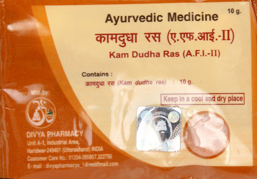 How Divya Kamdudha Ras Benefits To Our Health