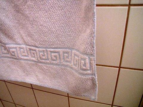 faded towel